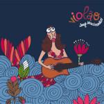 Jorge-Nascimento-Violao-150x150